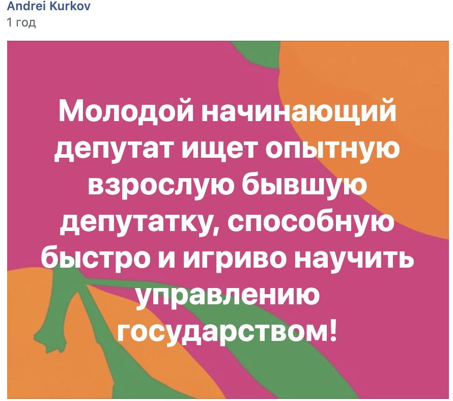 #рада9