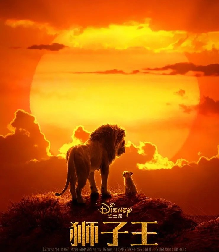 #TheLionKing  Broke $100M On Chinese Box Office.  Grossed $3.23M On Monday , Total China $100.66M <br>http://pic.twitter.com/V7FJcrLp5m