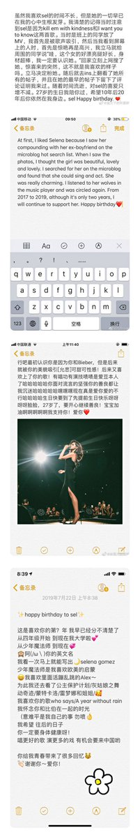 #selenagomezbirthday @selenaecumedia2 @SelenaFanClub @_selenagomezecu @WWSelGMedia @selenagomez @HechosSMGomez Hi, we're fans from China!!We wish our little princess a happy 27th birthday! <br>http://pic.twitter.com/9ebRlPREST
