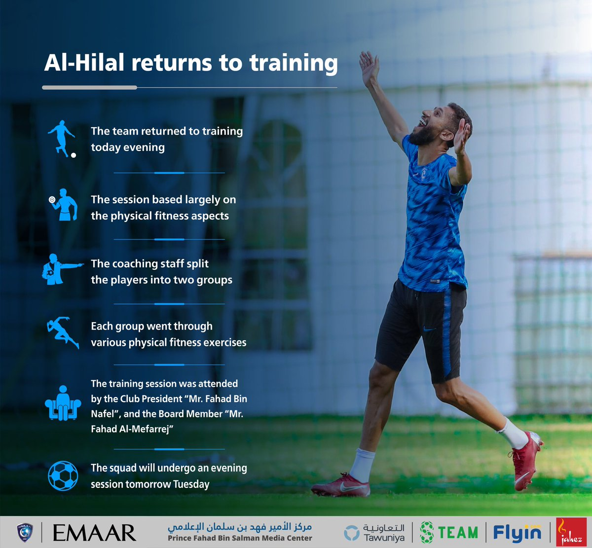 #AlHilal returns to training   #AlHilal_Infographic <br>http://pic.twitter.com/64oALmdK11
