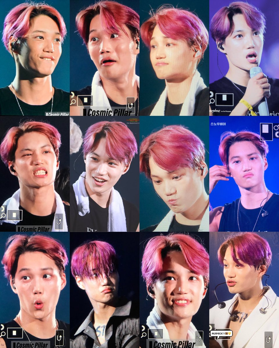 Jongin's cutest expressions during 3-day EXplOration concerts.😂💛  #KAI #카이 #종인 #엑소카이 #Jongin #金钟仁 @weareoneEXO