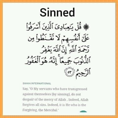 RT @bin_dawoudd: Some beautiful Quar'anic verses that will motivate you .... share with others https://t.co/TLMt1JrtlU