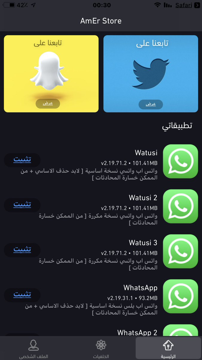 l_3amr الله يعطيك العافيه Tweet added by سعيد ال مريد