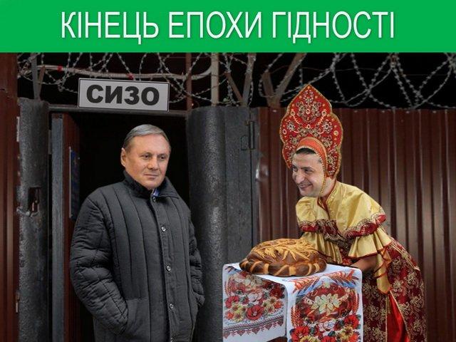 Украина призывает международное сообщество помочь в освобождении Бекирова, - Зеленко - Цензор.НЕТ 723