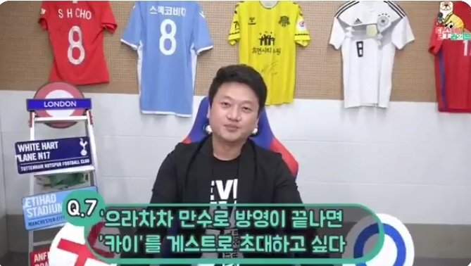 Park Moon Sung mentioned Jongin  today on his show   He called Jongin big football &Chelsea fan.  He wants to make Jongin appear on his show but he is not sure if he can, bcs it needs SM's approval. But he will try. .He said Jongin invited him to EXO concert.  #KAI #카이 #종인