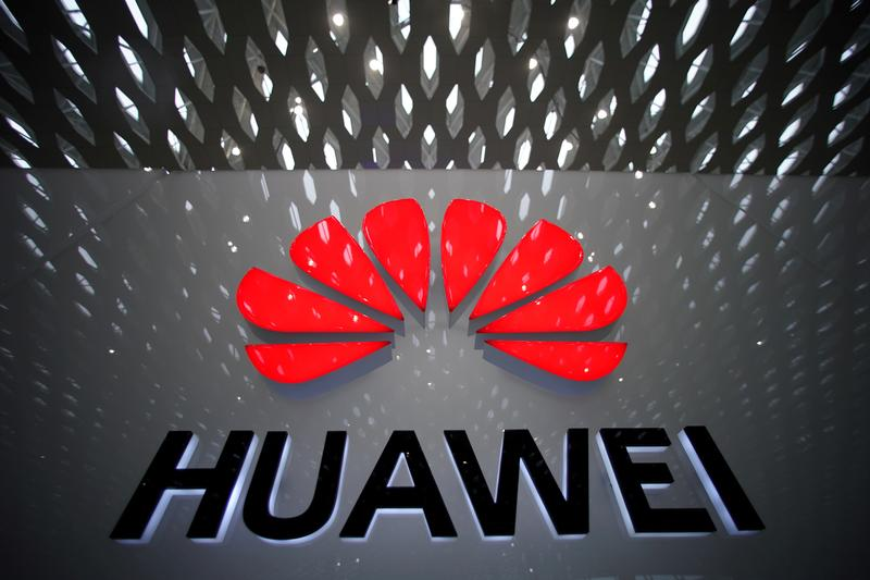Huawei says it is cutting over 600 jobs at U.S. research arm Futurewei, two months after the Trump administration put the company on a trade blacklist http://bit.ly/32C7sH4