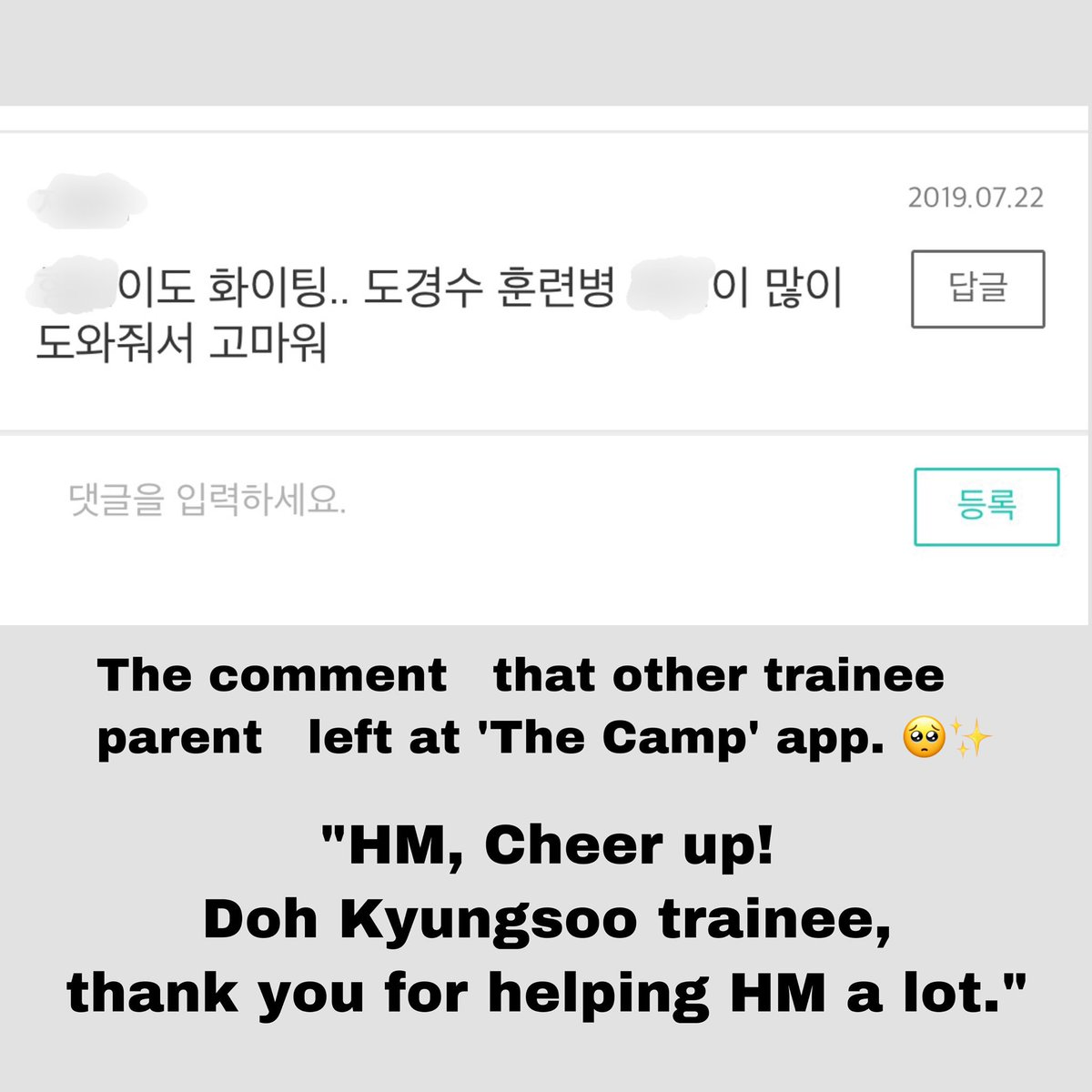 The comment that other trainee parent left at 'The Camp' app.  #kyungsoo<br>http://pic.twitter.com/eN37XvV0n8