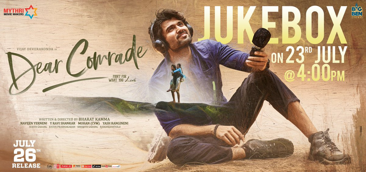 #DearComradeJukebox from 4 PM today 😍  A @justin_tunes Musical Audio on @LahariMusic  #DearComradeOnJuly26th