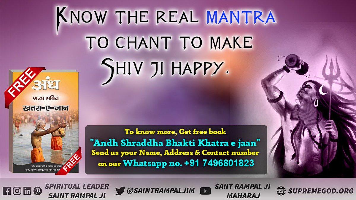 One can derive benefits through right worship only. True Guru provides the real path and the true Mantras that will bring peace and happiness in life. Bandichhod SatGuru Rampal Ji Maharaj is the one who has the True Mantras of all Gods. #TuesdayThoughts #ChandrashekharAzad