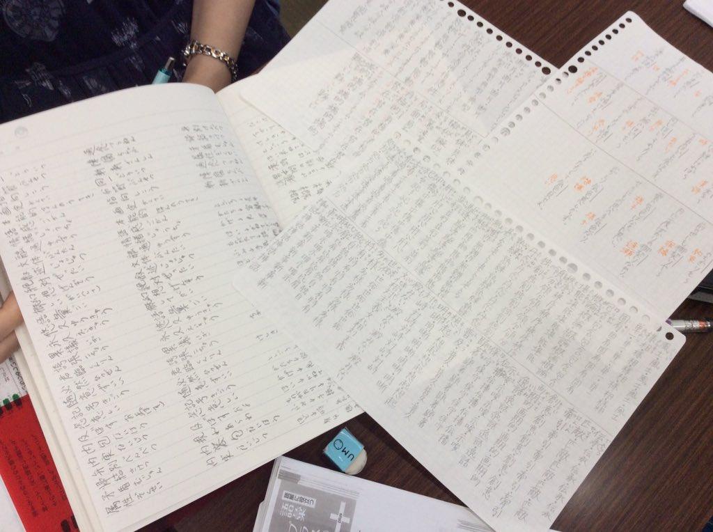授業前に小テストの範囲を確認!ノートにもびっしり練習しています!小テストにも真摯に向き合う姿勢が、参加者全員にできています。さて、結果はどうだったのでしょうか…!?#中村 #学習合宿 #小テスト #真剣 #新潟