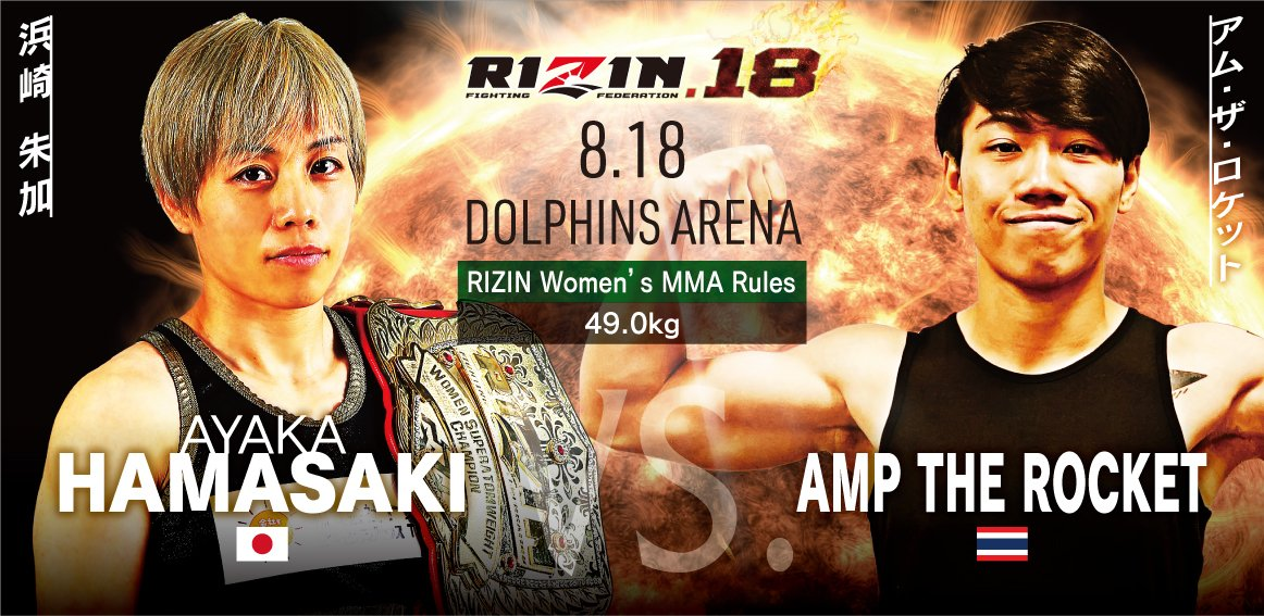 Rizin 18 - Nagoya - August 18 (OFFICIAL DISCUSSION) EAIMekqUEAAkaV6