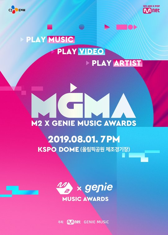 [Official] GENIE MUSIC AWARDS 2019 [Aug  1] - LINEUP