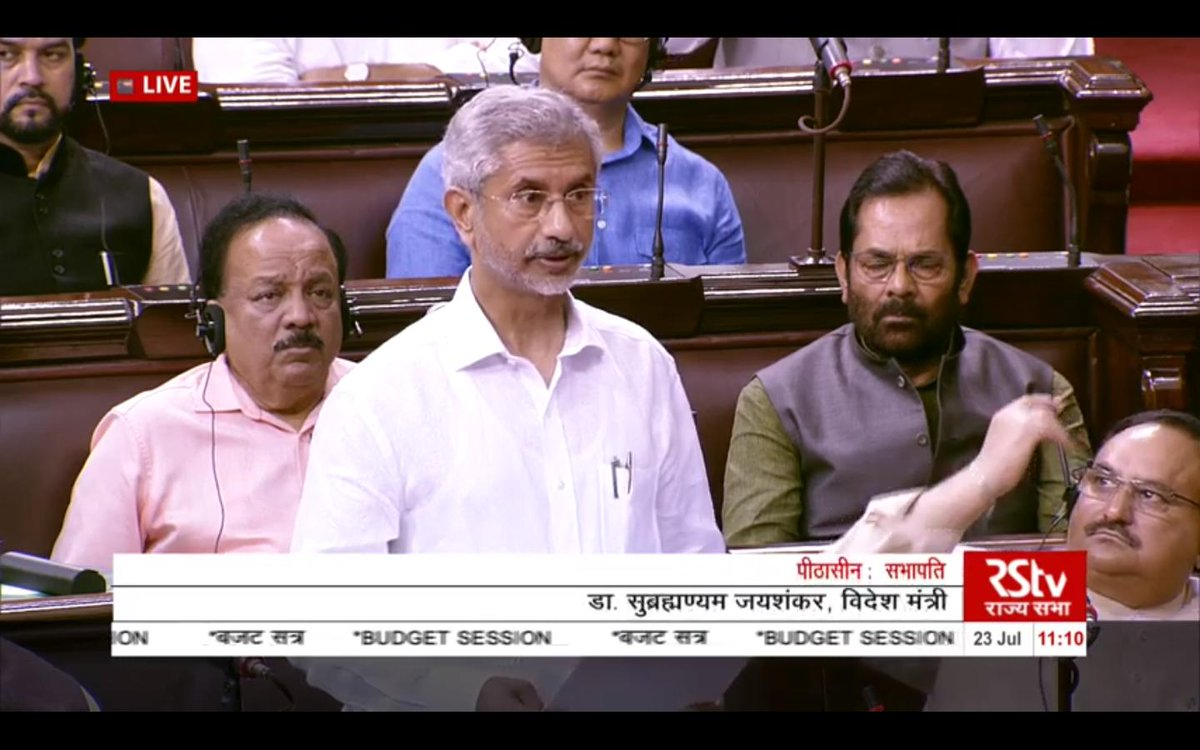 External Affairs Minister S Jaishankar in Rajya Sabha on 'the statement of US President Donald Trump that Prime Minister Narendra Modi had asked him to mediate in Kashmir issue: I would like to categorically assure the House that no such request has been made by PM Modi. <br>http://pic.twitter.com/9krqsjM7sX
