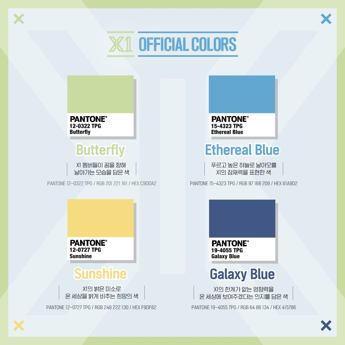 Replying to @x1official101: [NOTICE] X1 OFFICIAL COLORS  #X1 #엑스원