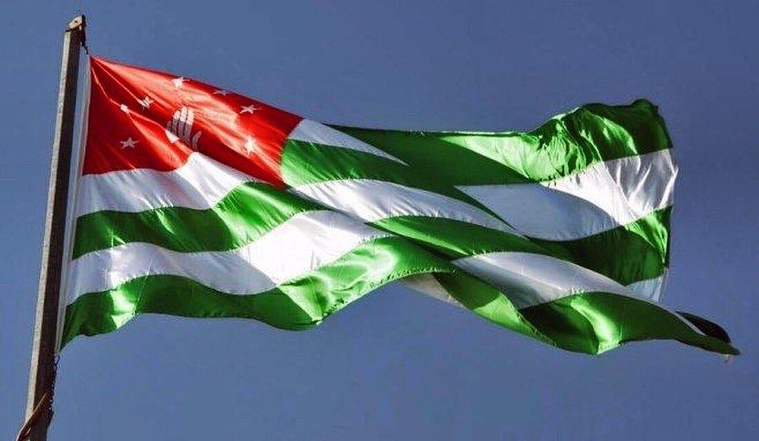 Поздравительные открытки с днем независимости абхазии