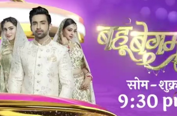 #SuperExclusive A huge blast on wedding ceremony changed the life of #Noor, #Azaan and #Shaira in @ColorsTV #BahuBegam  @GossipsTv 😊 #ArjitTaneja #SameekshaJaiswal #DianaKhan https://t.co/LWIMAH4vO2