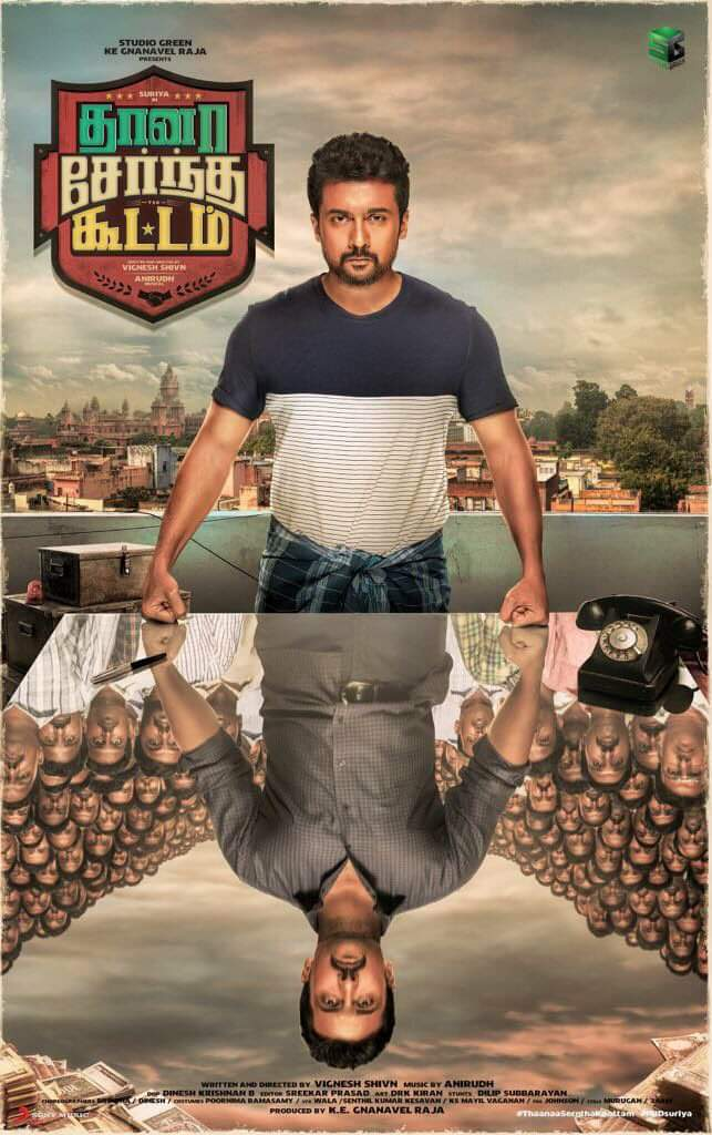 That one person who helps as many deserving and underprivileged students as he can, to continue their dreams. A giver!!! A vociferous leader who never shy away from helping the needy. You've always been an inspiration, dear @Suriya_offl sir!!!  #HappyBirthdaySURIYA #HBDSuriya<br>http://pic.twitter.com/V5IgrXtIbi