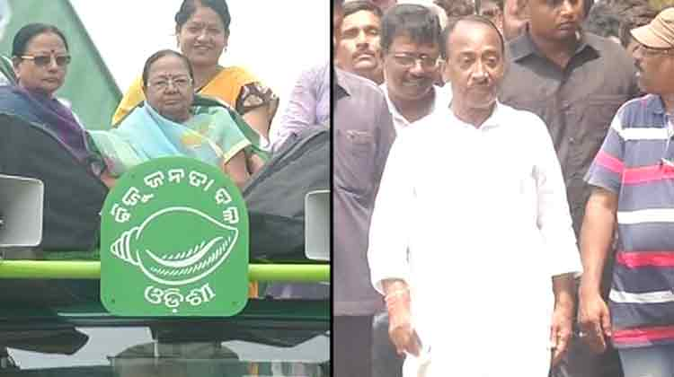 ପାଟକୁରା: ଶ୍ରେୟ ନେବାକୁ ବିଜେଡିରେ ଲମ୍ବାଧାଡ଼ି #Odisha #BJD #BJP https://odishareporter.in/odisha/ahead-of-counting-bjd-leaders-vie-with-one-another-to-take-credit-for-ruling-partys-victory-in-patakura-410025…