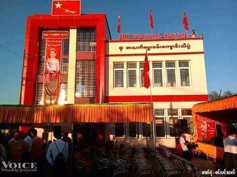 The NLD Head office in Yangon  Tweet added by Oo we lartha