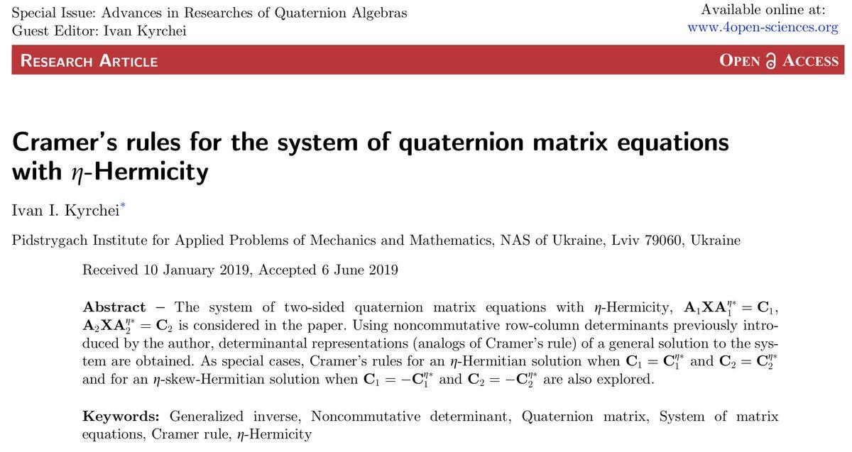 Twitter -இல் #quaternion ஹேஷ்டேக்