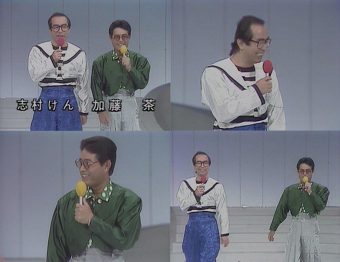 カト ちゃん ケン ちゃん ご き げん テレビ