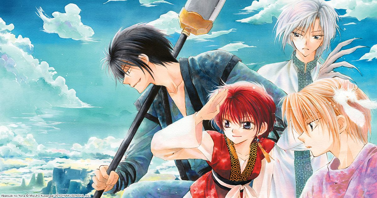 The Yona of the Dawn manga series is on sale now! Shop now and get digital volumes for $4.99 each. Sale ends Monday, July 29th.   Shop: https://buff.ly/2LpZCtV