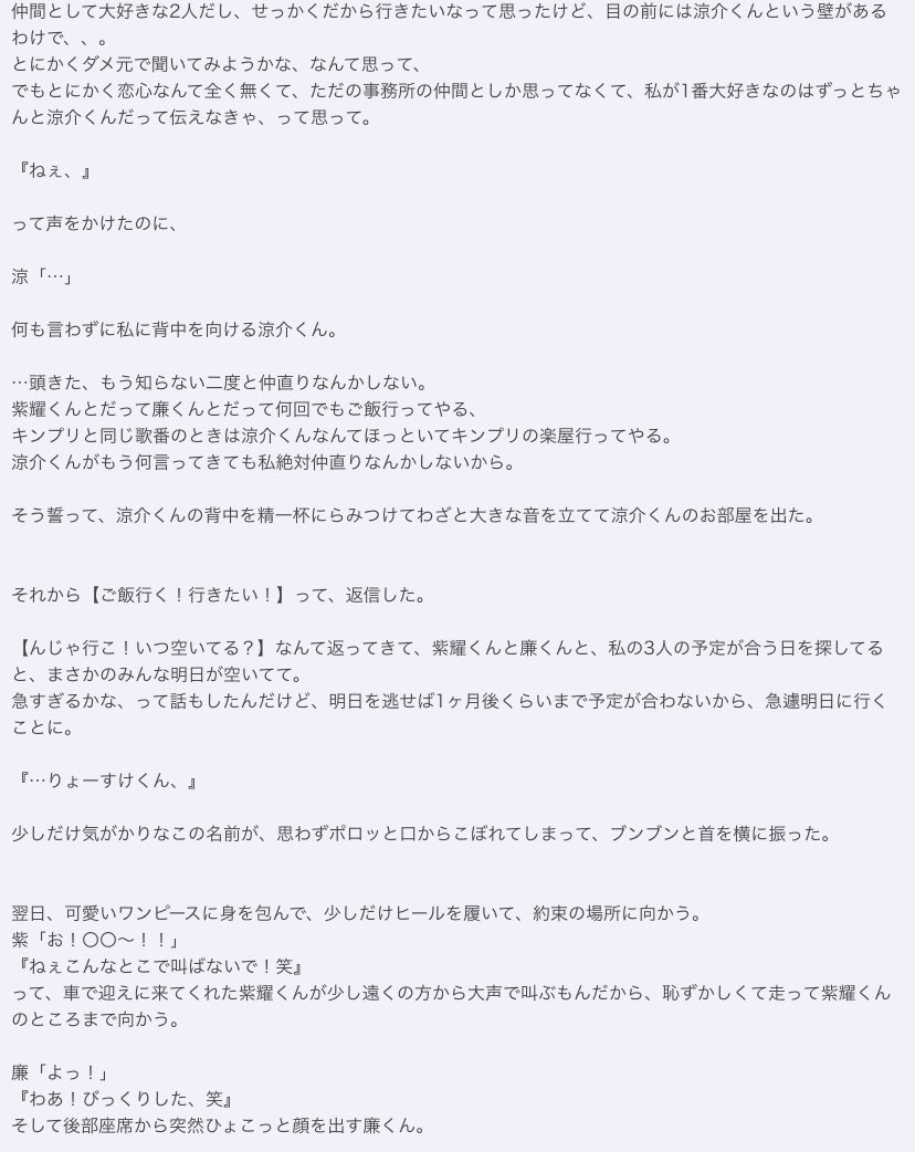 紫 twitter 平野 耀