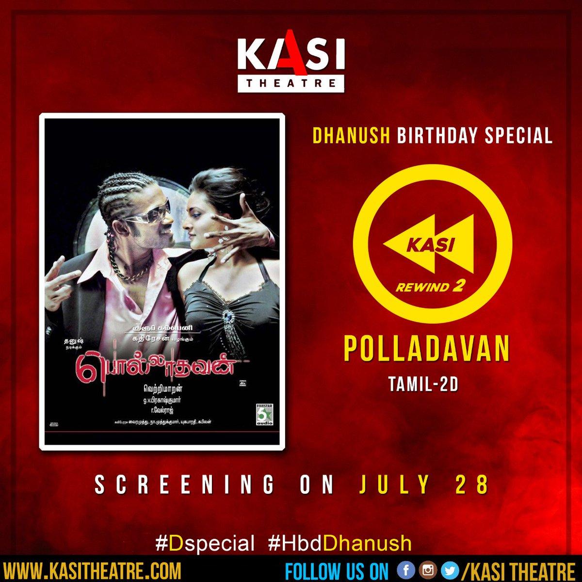 @dhanushkraja BIRTHDAY SPECIAL -  We are screening #Polladhavan on July 28 in our #KasiRewind. Grand celebrations planned !!   #Dspecial #HbdDhanush  #PolladhavanAtKASI #KasiTheatre  #Kasi4KDolbyAtmos