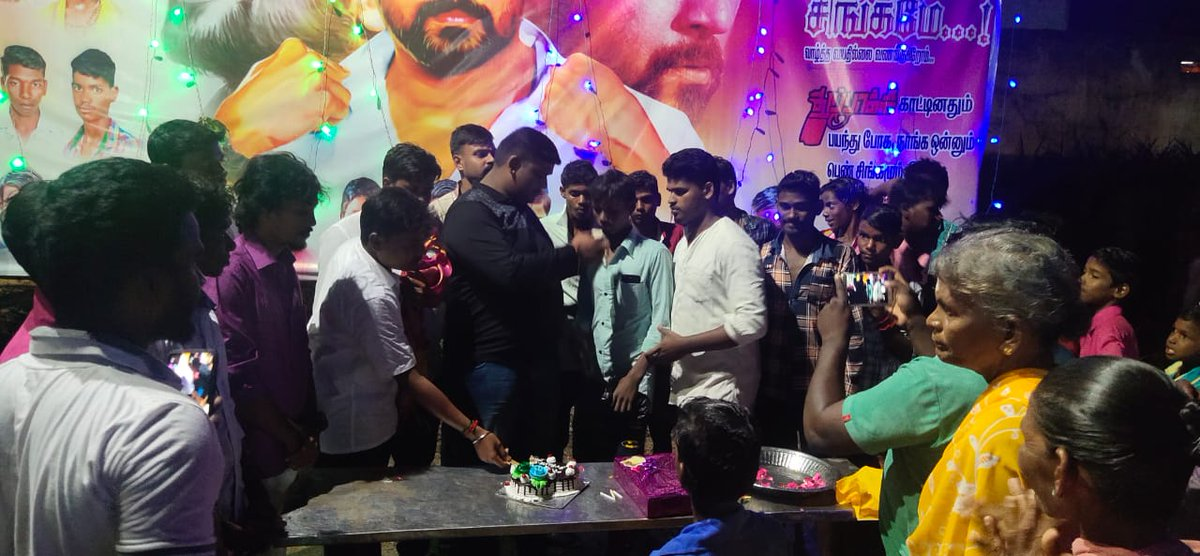 Cake Cutting, Food Providing WelFare Day Spl & Board No 5 #TiruttaniSfc @TiruvallurC    @rajsekarpandian @SuriyaFansClub  #HappyBirthdaySURIYA <br>http://pic.twitter.com/yglUFj4RCI