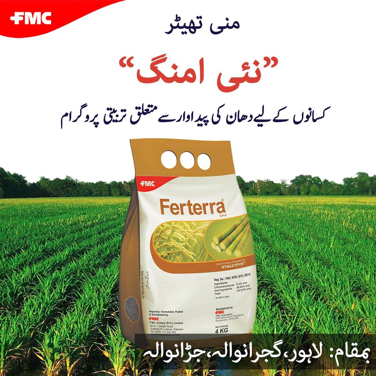 fmcagspakistan - FMCAGSPAKISTAN Twitter Profile   Twitock