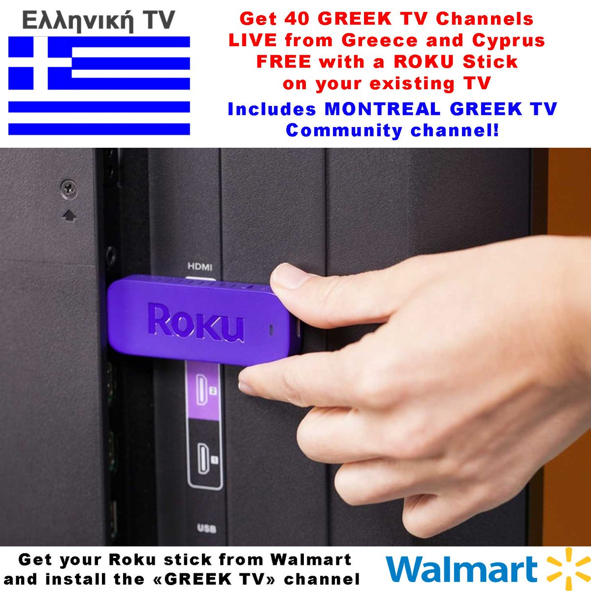 Greek Live Tv App