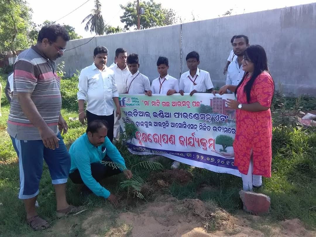 Plantation program organized by capital high school alumni association along with Idle Indian Foundation #MoSchool #Odisha