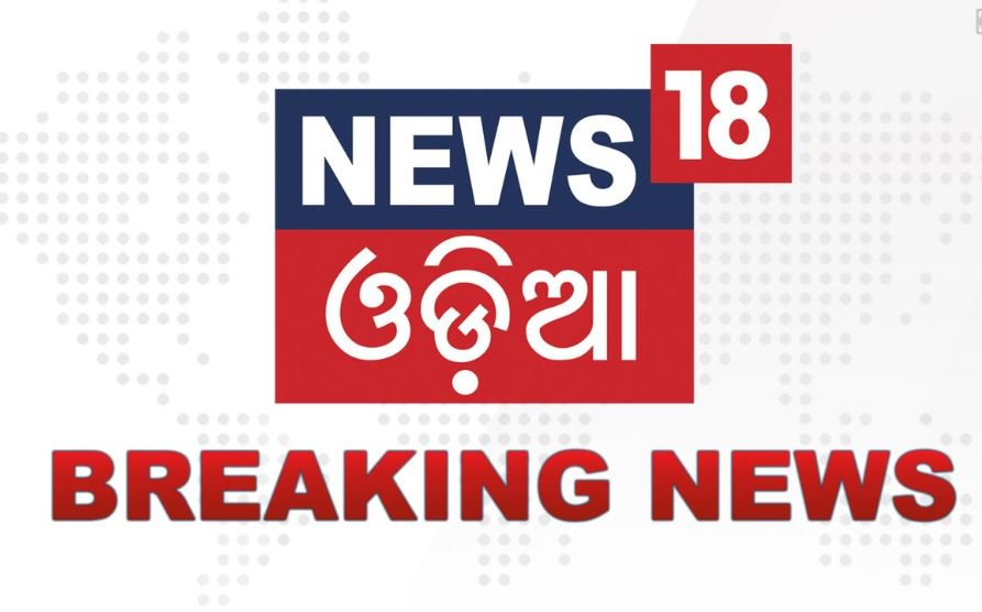 ଅନୁଗୁଳ ପାଲଲହଡ଼ା ଖମାର ଥାନା କୁଞ୍ଜମ ଗାଁ ନିକଟରେ ଦୁର୍ଘଟଣା: ପୋଲରୁ ଖସିପଡ଼ିଲା କାର୍, ଘଟଣାସ୍ଥଳରେ ଚାଳକ ମୃତ, ମୃତକ ସମଲ ଥାନା ପରାବିଲ ଗାଁର ଜୟନ୍ତ ପ୍ରଧାନ #Anugul #Odisha #Accident