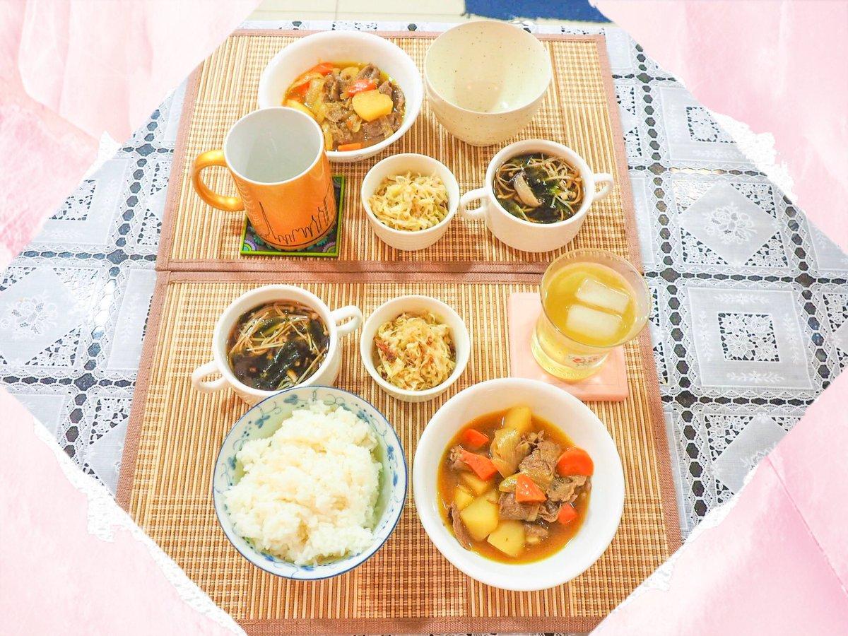 #おうちごはん  #夫婦ご飯 #家庭料理 #ふたりご飯 #料理 #Twitter家庭料理部 #料理記録 今日の夕飯 ↓ 1️⃣カレー肉じゃが 2️⃣キャベツのポン酢おかか和え 3️⃣冷凍きのこの中華スープ キャベツの和え物は、『冷凍つくおき』というレシピ本を参考に作ってみました。☺️