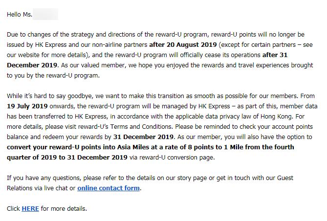 そういえばキャセイに買収された香港エクスプレスのポイント(マイル)プログラムが12月31日で無くなり、キャセイのポイントプログラムに移行(変換)できるから手続きしてねっていうメールが来ていた。香港エクスプレス8ポイントにつき→キャセイ1マイルだそうな。少なくても忘れず移行させないとね。
