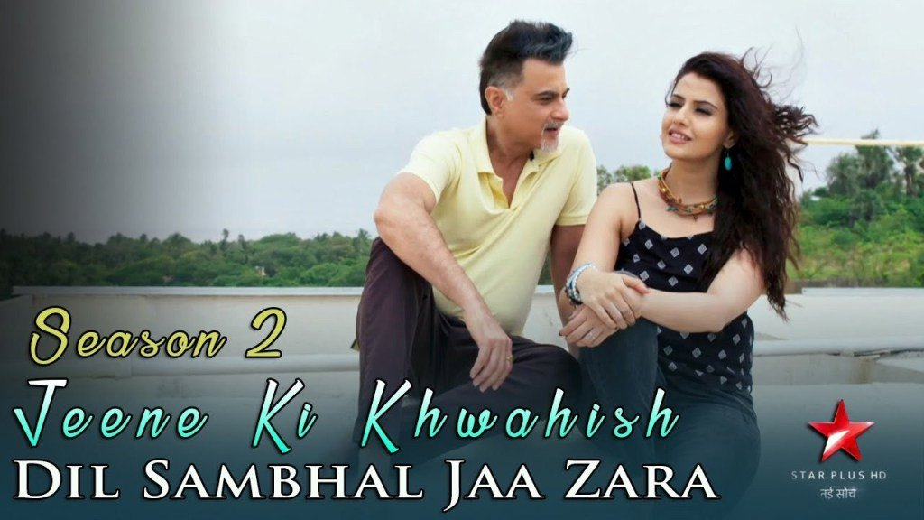 Hamara Haal Na Pucho Full Mp3 Songs Download — TTCT
