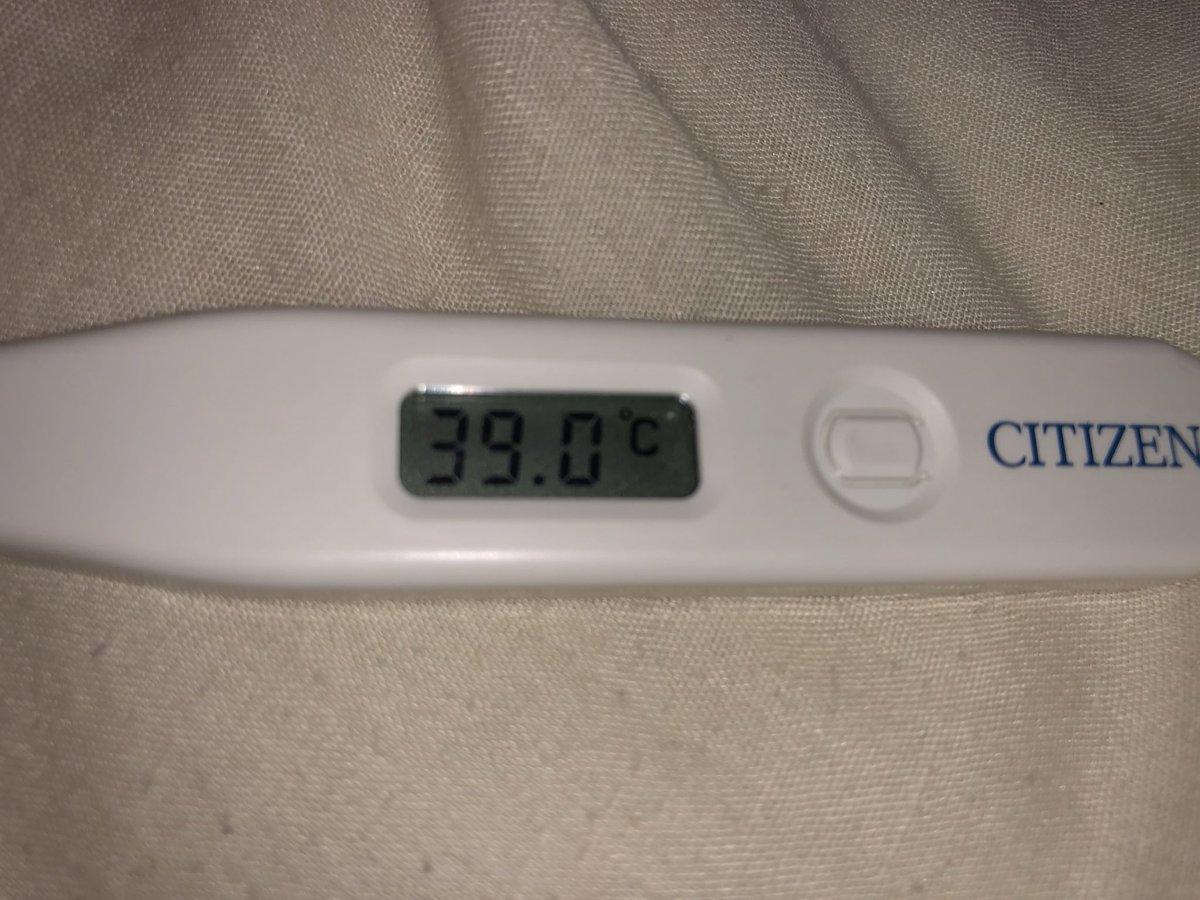 寒気 に 熱 ない の は