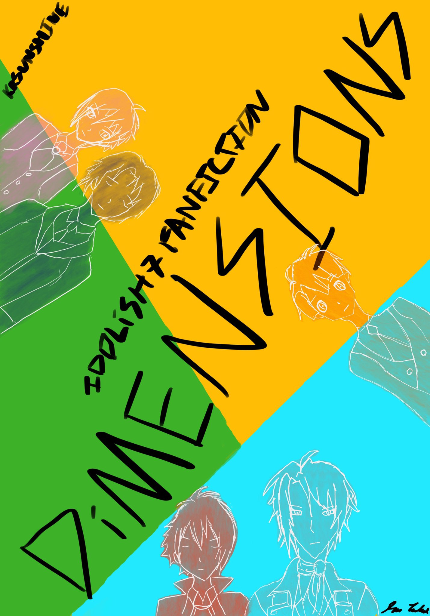 DiMENSIONS Cover on Wattpad