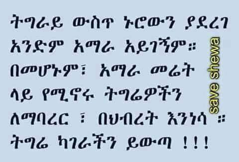 Yemane G  Meskel on Twitter: