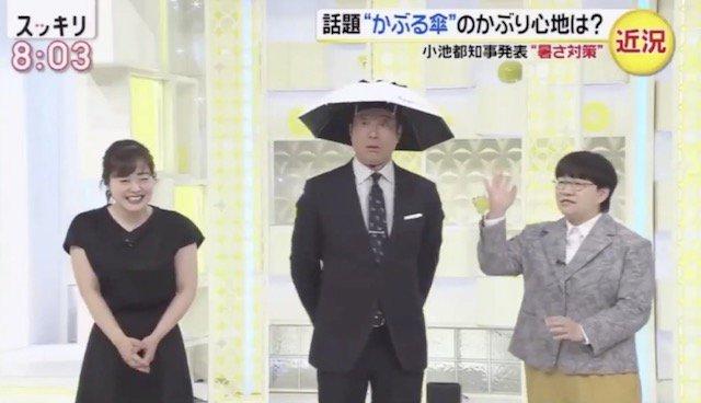 画像,やべーのじゃなくなって良かった❗️加藤さん面白い😁↓この日のスッキリは朝から笑ったな~🤣 https://t.co/Mg1zMgydlC…
