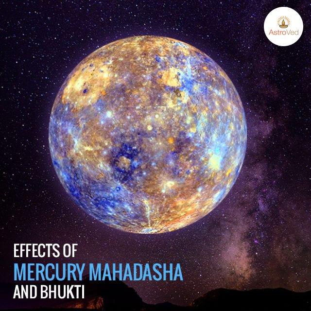 الوسم #mahadasha على تويتر
