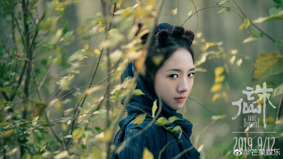 190723 — #ATT ♎️ Atualização do weibo Mango Entertainment com a Mei Qi para o filme Jade Dinasty (诛仙/Zhu Xian). Mei Qi irá interpretar Bi Yao.   cr; MigiBiki