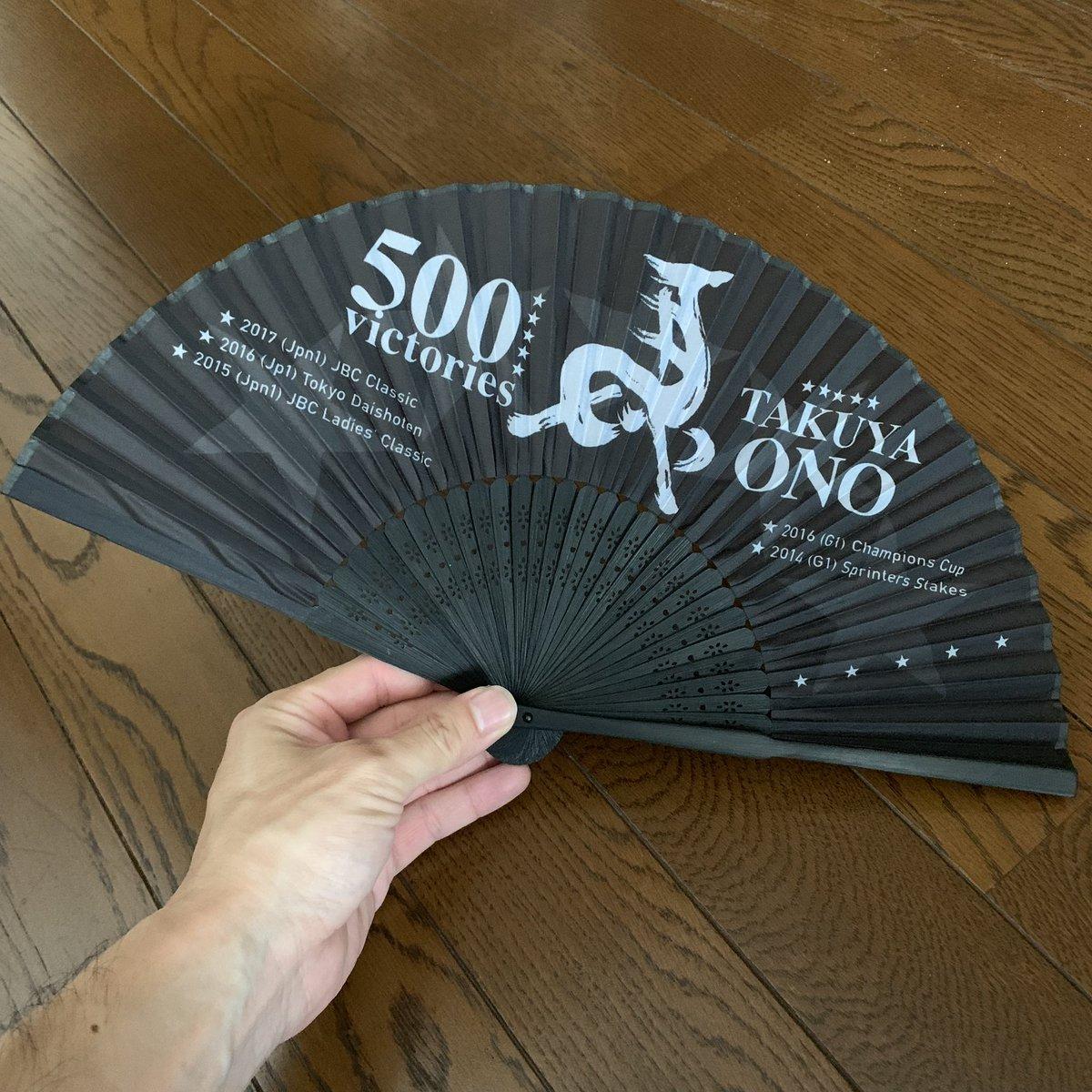 JRA大野拓弥騎手のお父様より、素敵なプレゼントを頂きました! 大切に使わせて頂きます。 #大野拓弥騎手 #500勝記念