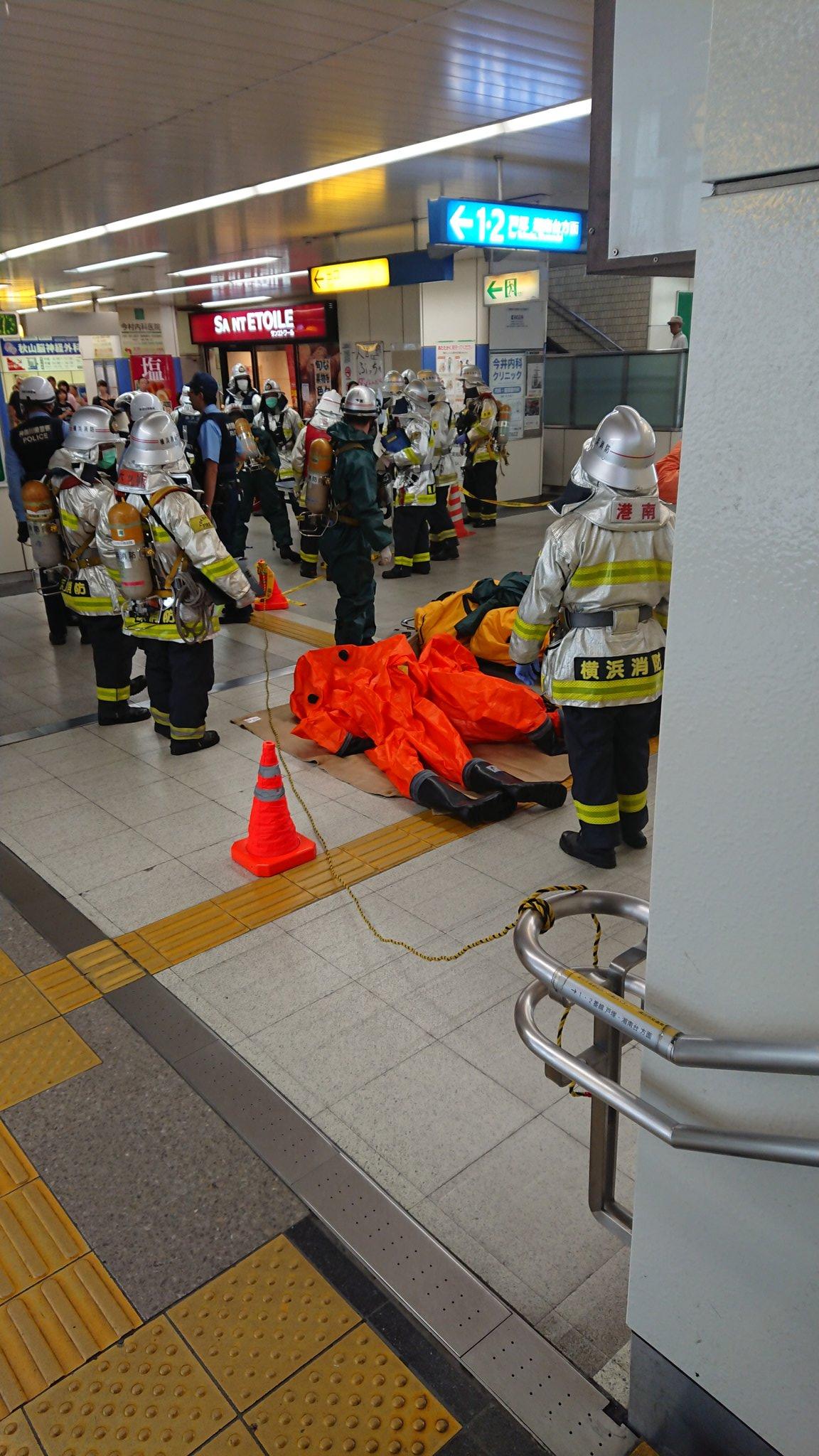 上永谷駅で不審物の処理をしている現場の画像
