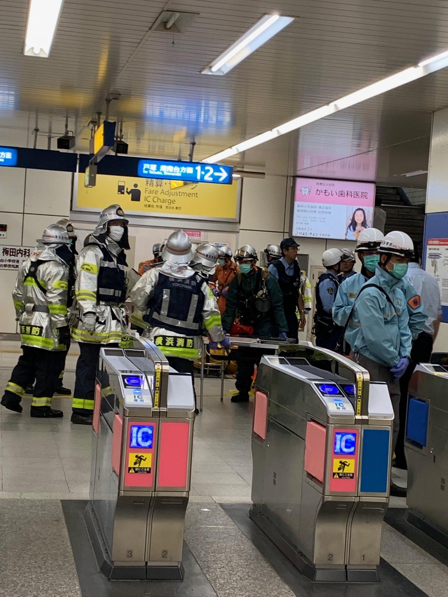 横浜市営地下鉄ブルーラインの上永谷駅で不審物が見つかった現場画像