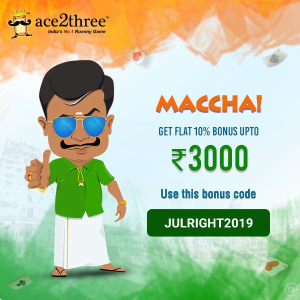 Celebrate the joy of Freedom with Ace2Three Rummy! 🙌🙌 Use Code: JULRIGHT2019 & Get Flat 10% Bonus up to Rs. 3000 on Ace2Three. T&C* Apply Come and Play Rummy at Ace2Three - Indias No.1 Rummy Game :) Play Now => bit.ly/ace2threerummy… #ace2three #rummy #WednesdayWisdom