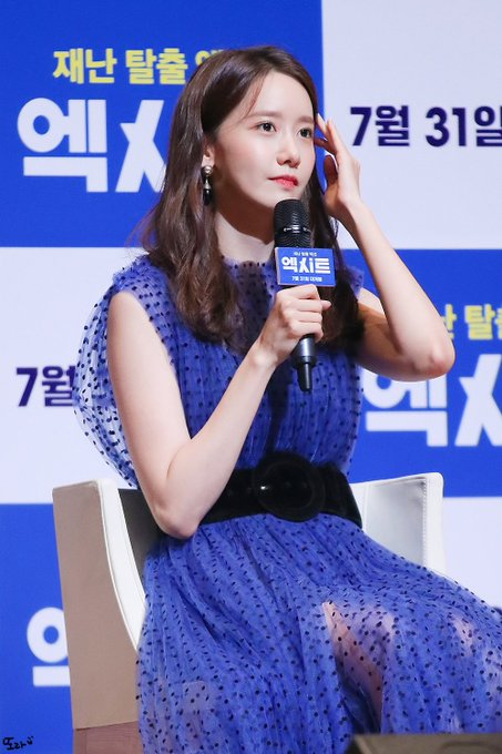 "[PHOTO] 190717 Yoona - ""EXIT"" Media Movie Preview Event EAO8EC2UEAAj7Bp?format=jpg&name=small"