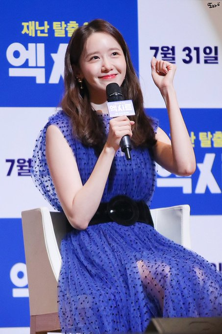 """[PHOTO] 190717 Yoona - """"EXIT"""" Media Movie Preview Event EAO8EC4VAAAfWP2?format=jpg&name=small"""
