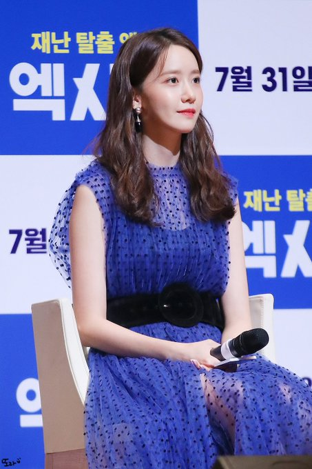 """[PHOTO] 190717 Yoona - """"EXIT"""" Media Movie Preview Event EAO8EDMUcAE78Xy?format=jpg&name=small"""