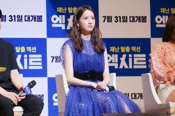 "[PHOTO] 190717 Yoona - ""EXIT"" Media Movie Preview Event EAO8ONhUYAEvjCR?format=jpg&name=360x360"